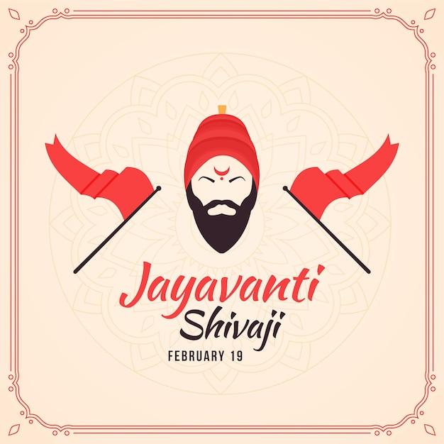Illustrazione di jayanti shivaji piatta Vettore gratuito