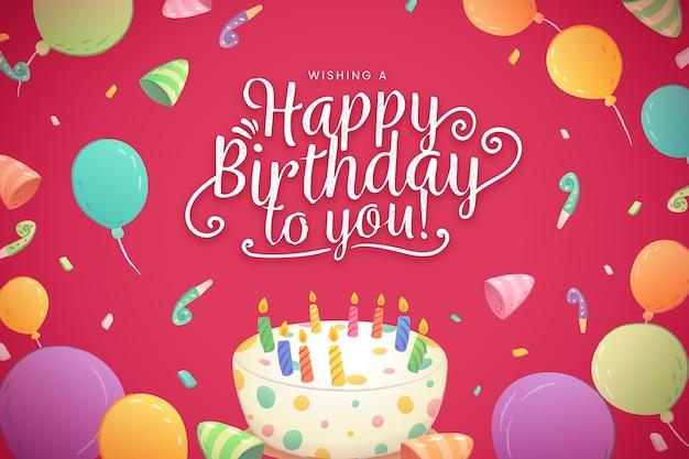 Плоский стиль фона на день рождения Бесплатные векторы