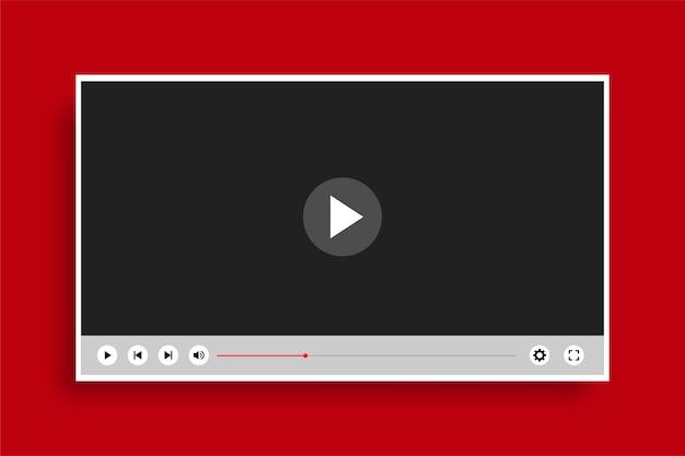 Плоский чистый современный шаблон видеоплеера Бесплатные векторы