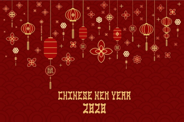 Flat style imlek chinese new year template banner background Premium Vector