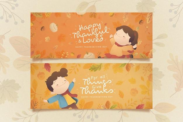 Плоские баннеры благодарения Бесплатные векторы