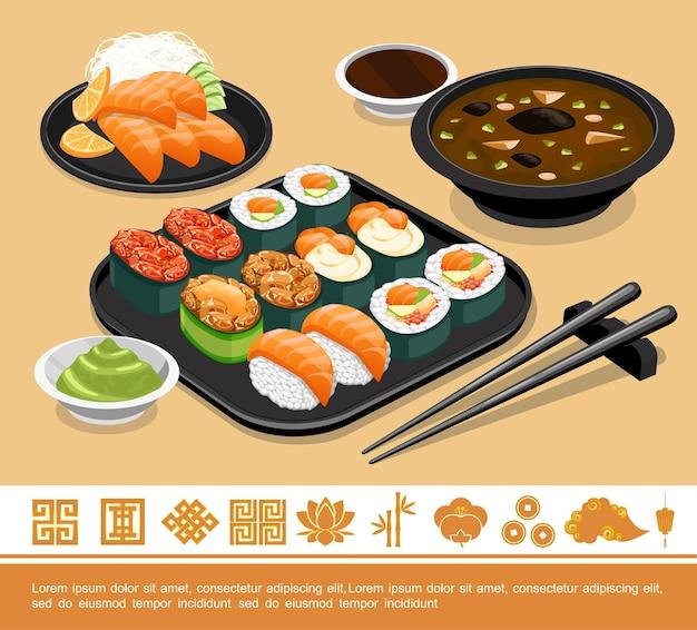 Плоская традиционная японская еда шаблон иллюстрации Бесплатные векторы