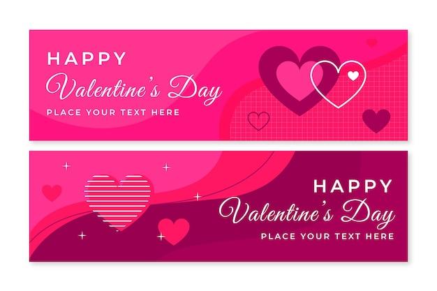 フラットバレンタインデーピンクの水平バナー 無料ベクター