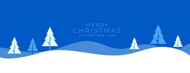 メリークリスマスの平らな冬の風景バナー 無料ベクター