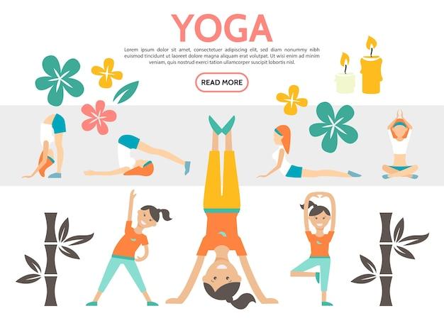 다른 포즈 로터스 꽃 대나무와 촛불 고립 된 그림에서 운동하는 여자와 설정 플랫 요가 요소 무료 벡터