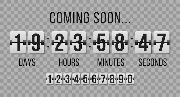 時間、分、秒の時間を示すパタパタ時計。機械的なスコアボードの数字のセット。 Premiumベクター