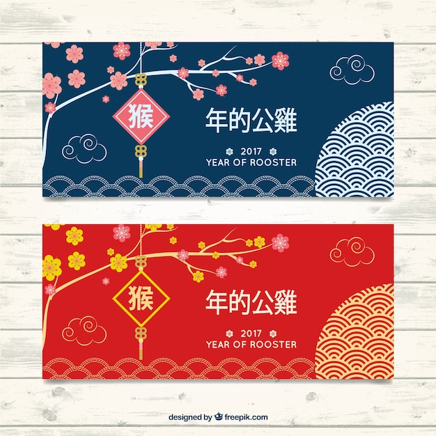 Floral banners for chinese new year Free Vector