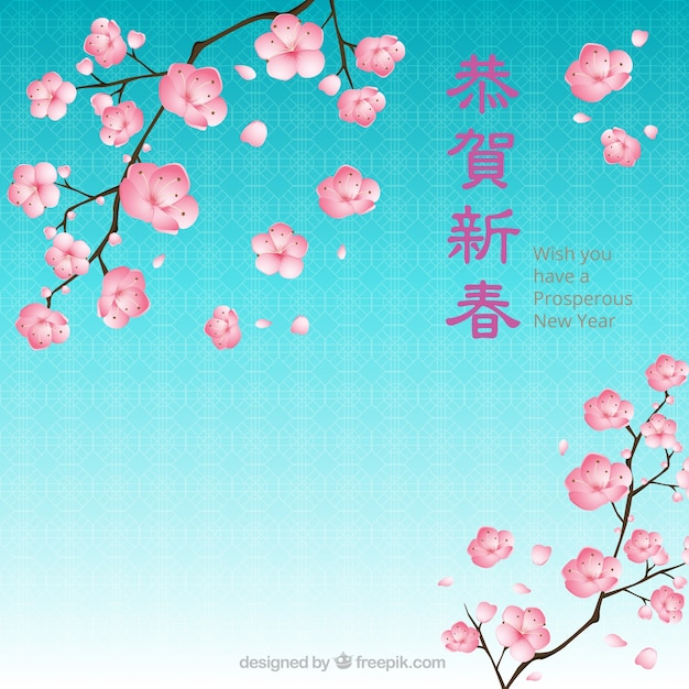 floral chinese new year background free vector