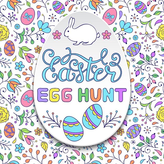 Floral easter egg Premium Vector