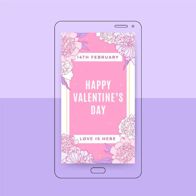 花のエレガントなバレンタインデーのインスタグラムストーリー 無料ベクター