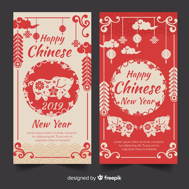 Floral pig chinese new year banner template Free Vector