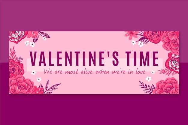 花のバレンタインデーのfacebookカバー 無料ベクター