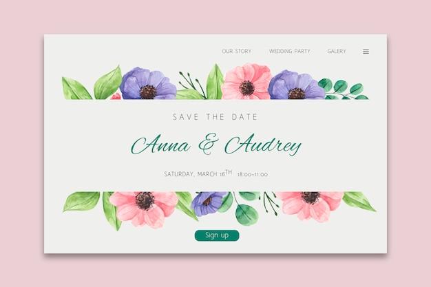 花の結婚式のランディングページのデザイン 無料ベクター