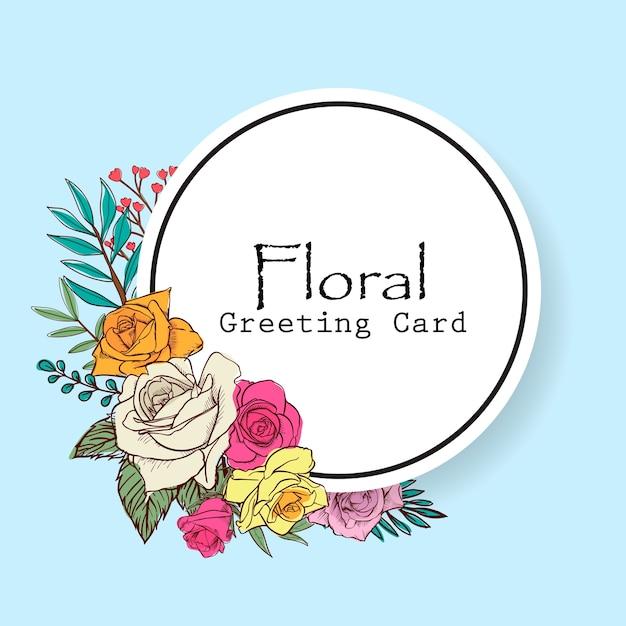 flower invitation card flower background  premium vector
