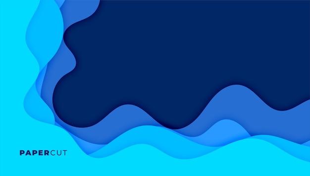 흐르는 papercut 물결 모양의 파란색 배경과 텍스트 공간 무료 벡터