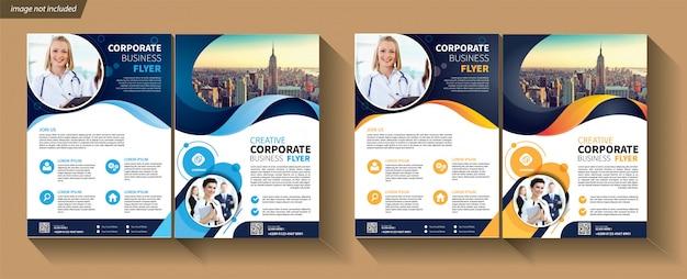 Флаер бизнес шаблон для обложки корпоративной брошюры Premium векторы