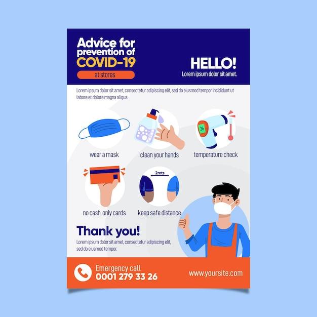 Covid-19予防のためのアドバイスのチラシテンプレート Premiumベクター