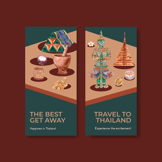Шаблон флаера с путешествием в таиланд для брошюры в стиле акварели Бесплатные векторы