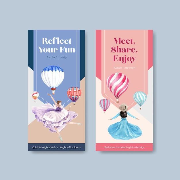 パンフレットやチラシの水彩イラストのバルーンフィエスタコンセプトデザインのチラシテンプレート 無料ベクター