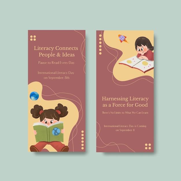 パンフレットやチラシの水彩画の国際識字デーのコンセプトデザインのチラシテンプレート。 無料ベクター