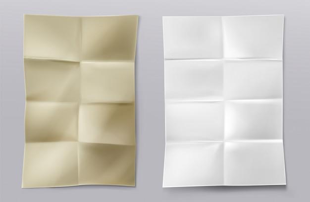 折りたたまれた白紙とクラフト紙 無料ベクター