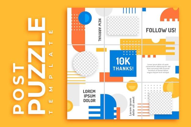 Подпишитесь на нас, разместите шаблон ленты instagram puzzle Premium векторы
