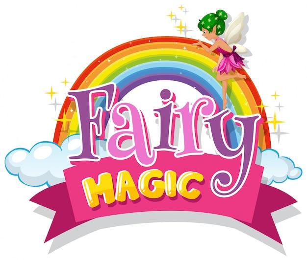 妖精飛行を持つ単語妖精魔法のフォントデザイン 無料ベクター