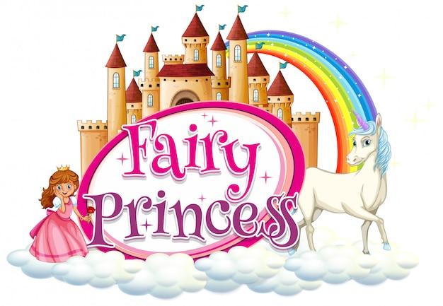 Дизайн шрифта для слова сказочной принцессы с единорогом и принцессой Бесплатные векторы