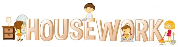 Дизайн шрифтов для домашней работы с детьми, занимающимися домашними делами Бесплатные векторы
