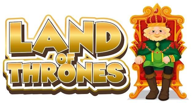 Дизайн шрифта для слова земля престолов с королем Бесплатные векторы