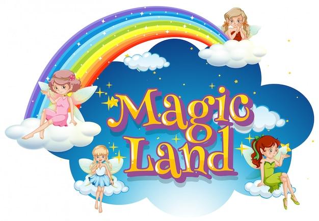 空を飛ぶ妖精と単語の魔法の土地のフォントデザイン 無料ベクター