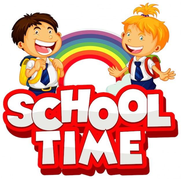 白い背景の上の単語の学校の時間のフォント 無料ベクター