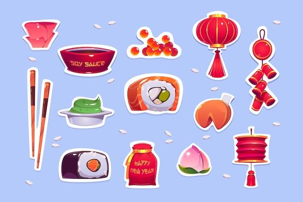 Еда и украшения на китайский новый год. наклейки с красным фонарем, колокольчиками, суши и печеньем с предсказанием. мультфильм иконки традиционных азиатских украшений, японский ролл с рыбой, икрой и васаби Бесплатные векторы