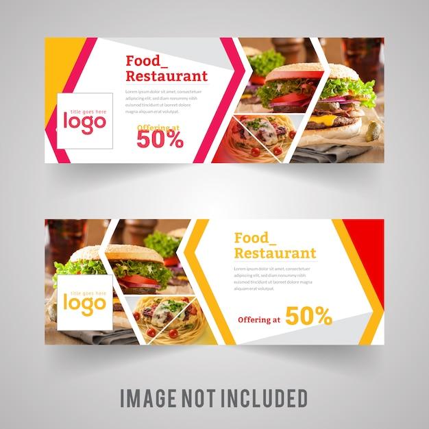 Design for restaurant web