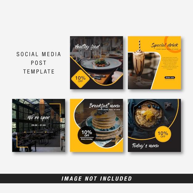 食品料理ソーシャルメディアテンプレート Premiumベクター
