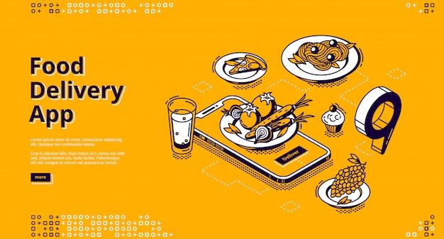 食品配送アプリの等尺性ランディングページ 無料ベクター