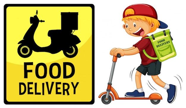 配達人またはスクーターに乗っている宅配便の食品配達ロゴ 無料ベクター