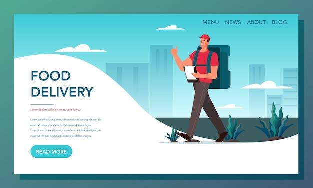 食品配達webバナー。オンライン配信。インターネットで注文し、宅配便を待ちます。フードデリバリーランディングページ。 Premiumベクター