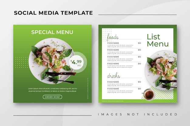 料理レストランメニューの食品instagram投稿ソーシャルメディアテンプレート Premiumベクター