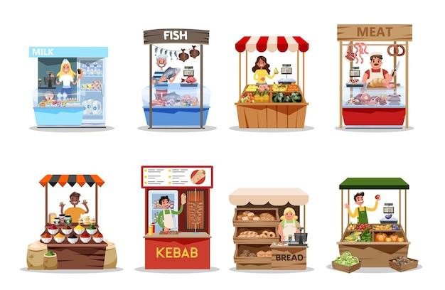 食品市場セット。農場からの製品、新鮮でヘルシー Premiumベクター