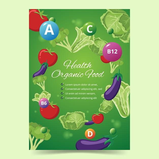 健康有機食品の食品ポスター 無料ベクター