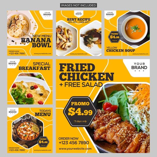 食品ソーシャルメディアポストデザインテンプレート黄色背景 Premiumベクター
