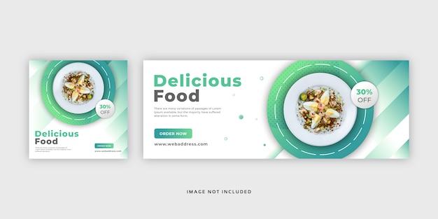 食品ソーシャルメディア投稿webバナー&facebookカバーテンプレート Premiumベクター