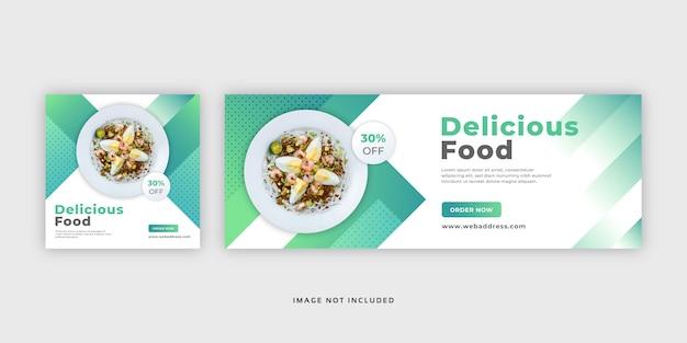 Пищевые социальные медиа публиковать веб-баннер и шаблон обложки facebook Premium векторы