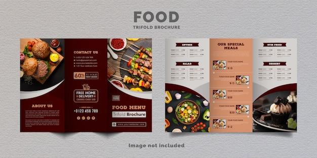 食品3つ折りパンフレットメニューテンプレート。赤い色のレストランのファーストフードメニューパンフレット。 Premiumベクター