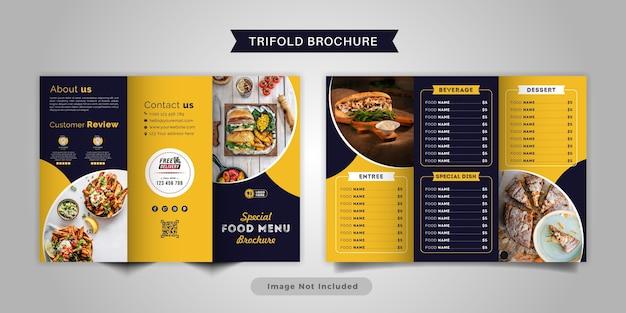 食品三つ折りパンフレットメニューテンプレート。黄色と青の色のレストランのファーストフードメニューのパンフレット。 Premiumベクター