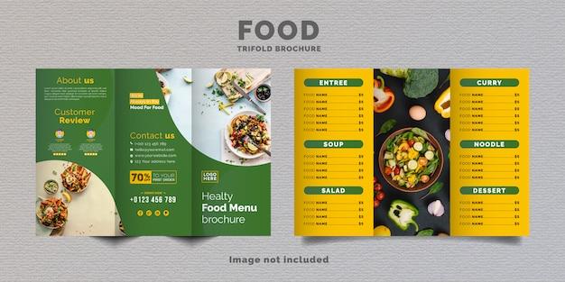 食品3つ折りパンフレットメニューテンプレート。黄色と緑の色のレストランのファーストフードメニューパンフレット。 Premiumベクター