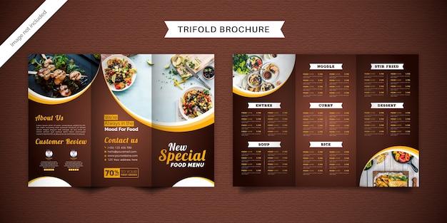 食品3つ折りパンフレットメニューテンプレート。 Premiumベクター
