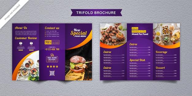 食品3つ折りパンフレットメニューテンプレート Premiumベクター