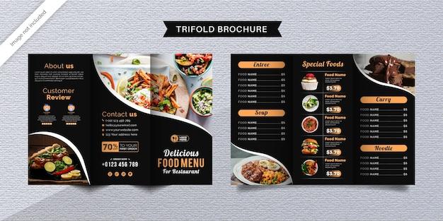 食品3つ折りパンフレットのテンプレート。黒い色のレストランのファーストフードメニューパンフレット。 Premiumベクター